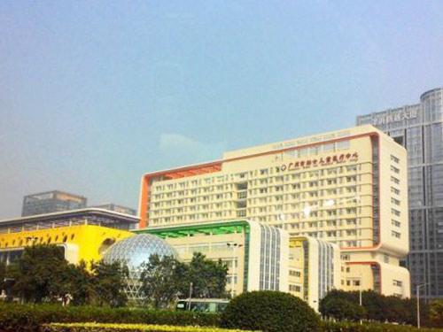 廣州市婦女兒童醫療中心