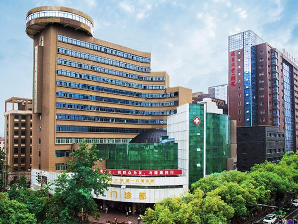 南昌第一附屬醫院